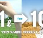 1ℓ→10ℓ