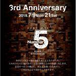 20180715 Shot Bar NumBar5 3周年ロックパーティー「伍号車」