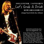 2020.09.15 Let's Grab A Drink@日本橋R/H/B 毎月第三火曜日開催中