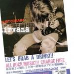 2012.4.17 LET'S GRAB A DRINK@日本橋R/H/B